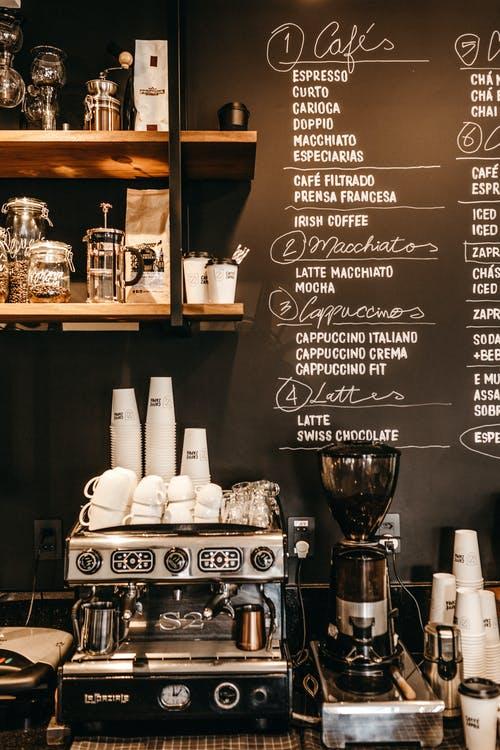 ¿Una barra de café o una cafetería?